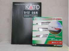 E6系秋田新幹線スーパーこまち 基本+増結|KATO