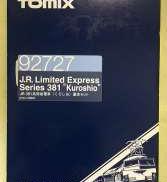 381系特急電車(くろしお)基本セット|TOMIX