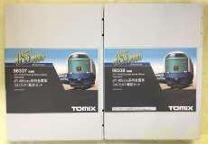 485 3000系特急電車(はくたか)基本+増結セット|TOMIX