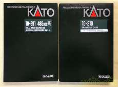 485系300番台 交直両用特急形電車12両セット|KATO'