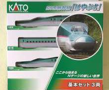 E5系新幹線「はやぶさ」基本+増結ABセット|KATO'