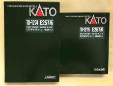 E257系「あずさ・かいじ」基本+増結セット|KATO'