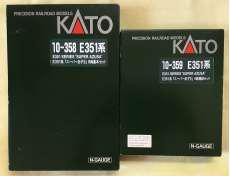 E351系「スーパーあずさ」基本+増結セット|KATO'