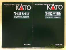 キハ81系「くろしお」基本+増結セット|KATO'