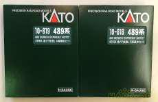 489系 急行「能登」 基本+増結セット|KATO