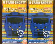 883系 ソニック4両セット×2|BANDAI