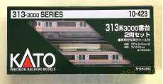 313系3000番台2両セット|KATO'
