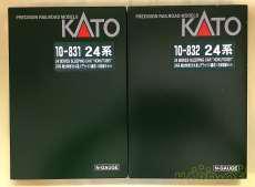 24系北斗星(デラックス編成)基本+増結+牽引車セット|KATO'