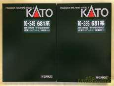 681系「サンダーバード」基本+増結セット|KATO'