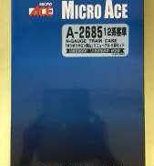 12系 ゆうゆうサロン岡山/岡山牽引機セット|MICRO ACE