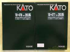 キハ283系 「スーパーあおぞら」基本+増結セット|KATO'