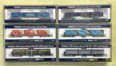 オリジナルデザイン貨車6両セット|TOMIX