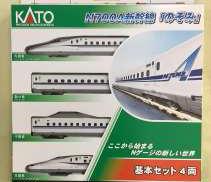 N700A新幹線「のぞみ」 16両セット|KATO'