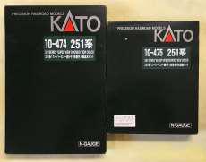 251系「スーパービュー踊り子」新塗色 基本+増結セット|KATO'