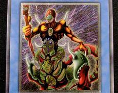 遊戯王 仮面魔獣マスクドヘルレイザー|KONAMI