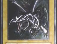 遊戯王 アルティメットレア(レリーフ)|KONAMI