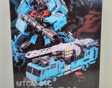 MTCM-04C VULCAN|MAKETOYS