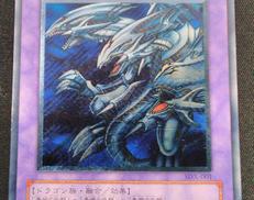 遊戯王 青眼の究極竜|KONAMI