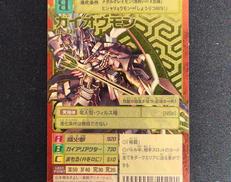 デジタルモンスターカードゲーム|BANDAI
