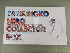 タツノコヒーローコレクターBOX タツノコプロ|講談社