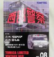 西部警察VOL.08 トミカリミテッドヴィンテージ NEO|TOMYTEC