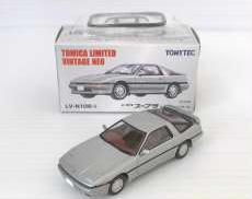 トヨタ スープラ 2.0 GT ツインターボ|TOMYTEC