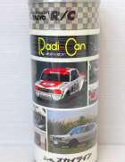 ニッサン スカイライン 2000 GT-R タイヨー