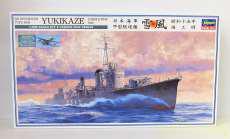 日本海軍甲型駆逐艦 雪風 昭和十五年竣工時|HASEGAWA