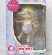 Cherie -シェリー- KOTOBUKIYA