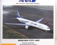 ボーイング777-300 ANA 風塗装 JA752A|ANA