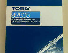 92805 TOMIX