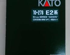 10-278 KATO