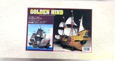 木製帆船 ウッディジョー