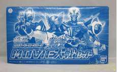 ライダーヒーローシリーズMX|BANDAI