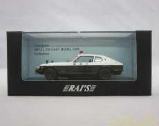 ミニカー RAI'S