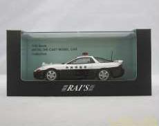 1/43ミニカー RAI'S