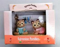 ふたごのアライグマの赤ちゃん エポック社