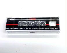 国鉄C57形蒸気機関車1号機|ロクハン