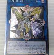 遊戯王カード アクセスコード・トーカー|KONAMI
