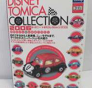 ディズニートミカコレクション2006|タカラトミー