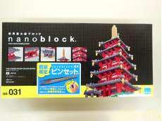 ブロック|KAWADA