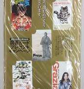 図書カード10000円分|講談社