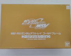MBF-P01 ガンダムアストレイ ゴールドフレーム バンダイ