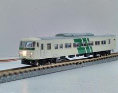 JR185系特急電車 TOMIX