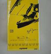 マクラーレン MP4/8 京商