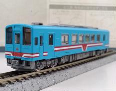 ハイモ330-701形|TOMIX