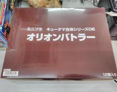【中身未開封2セット】オリオンバトラー 06|BANDAI