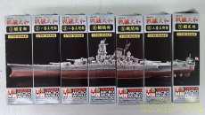 連斬模型シリーズ 戦艦大和 7種セット|TAKARA