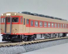 キハ58 400形|TOMIX