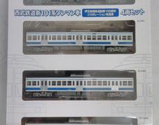 西武鉄道新101ワンマン車|TOMYTEC